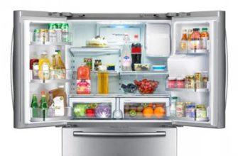 широкий холодильник