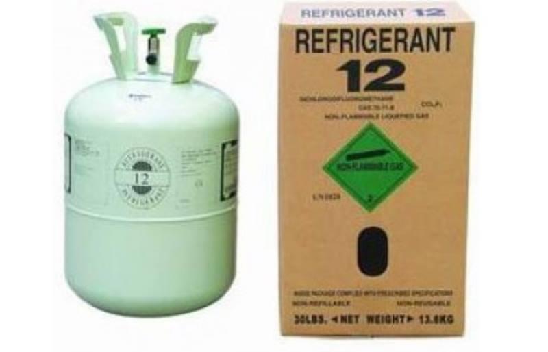 химико-физические свойства фреона R12