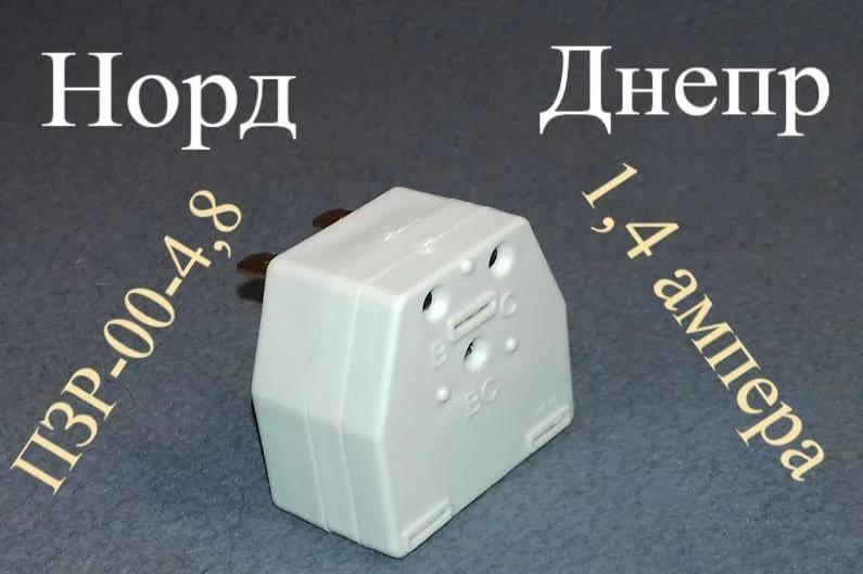 сегодня холодильник «Днепр» выпускается под брендом компании «NORD».