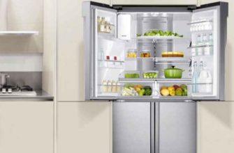 красивый большой холодильник